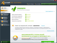 Avast бесплатный антивирус для windows 10, 8, 7, Vista и XP.