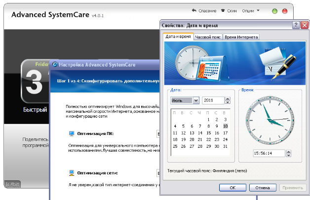 Advanced SystemCare 6.2